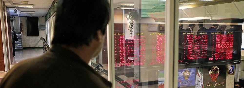 Banks Negotiating Resumption of TSE Trading