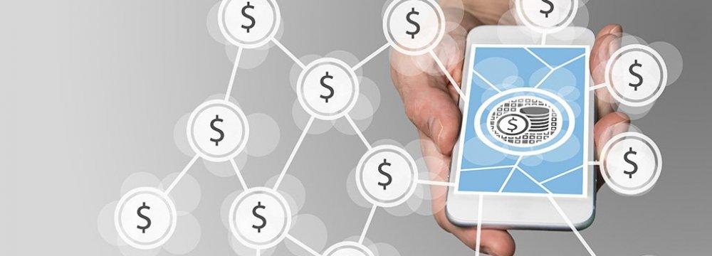 CBI to Establish Fintech  Regulatory Body
