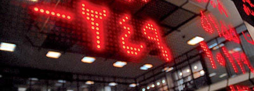 Over 1 billion shares worth $68 million were traded at TSE on Dec. 5.