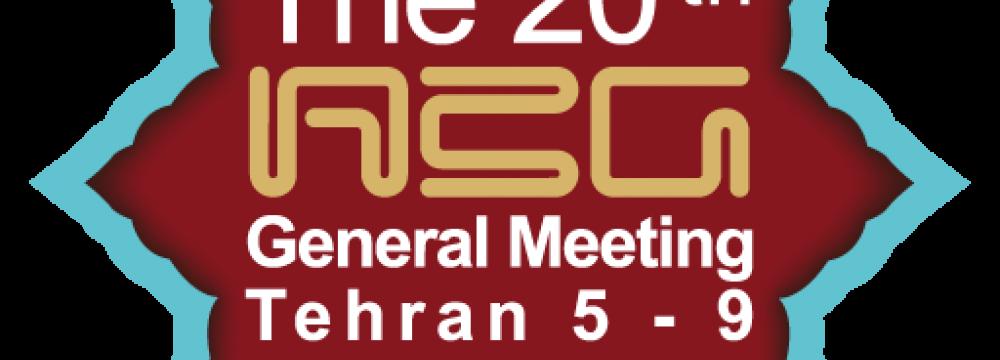 ACG20 Opens in Tehran