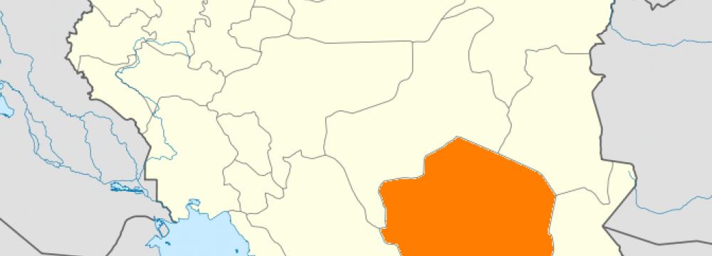 Chromite Plant for Kerman Province
