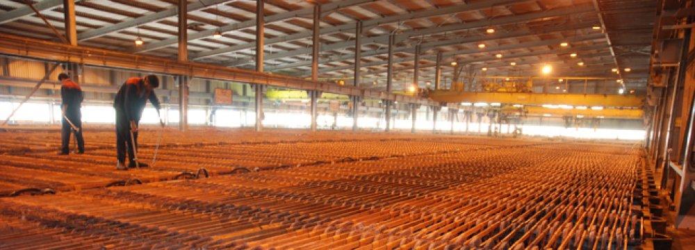 NICICO's Copper Cathode Output Up 15.5%