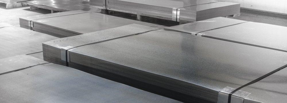 50% Decline  in Flat Steel Import Duties