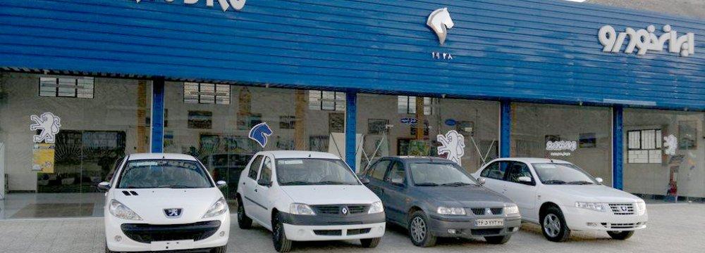 Iran Khodro to Sell Shares in Bank Parsian