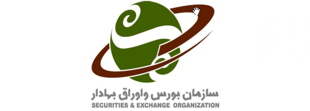 Illegal Market Analysis Websites Blocked