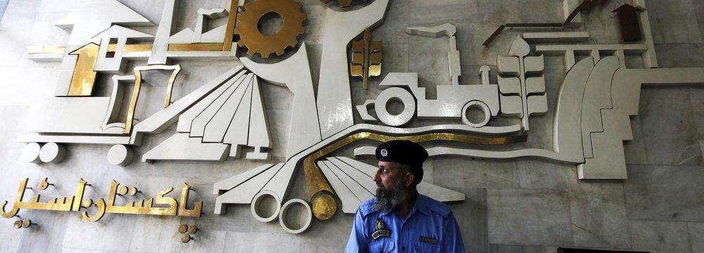 MSC Mulls Pakistan Steel Mills' Acquisition