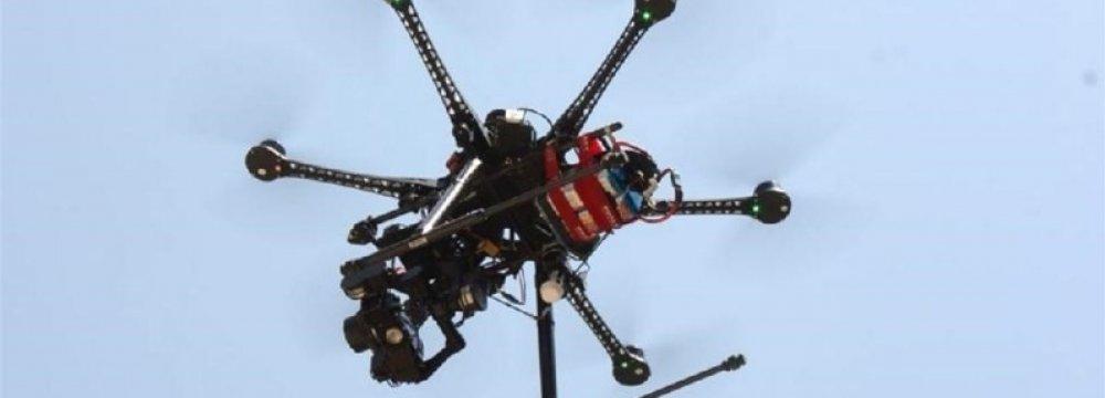 Intruding IRIB Drone Shot Down