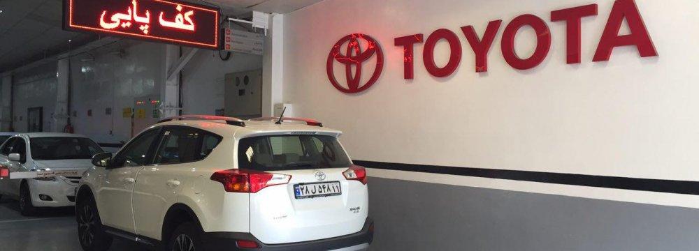 A car at Tehran Irtoya service station.