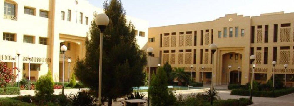 Yazd University in Coop. With German Varsities
