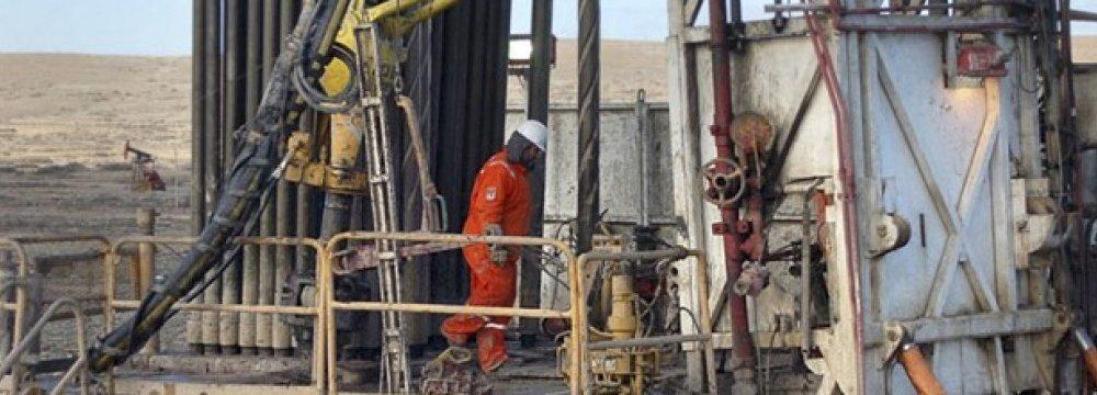 Argentine to Auction Oil, Gas Blocks