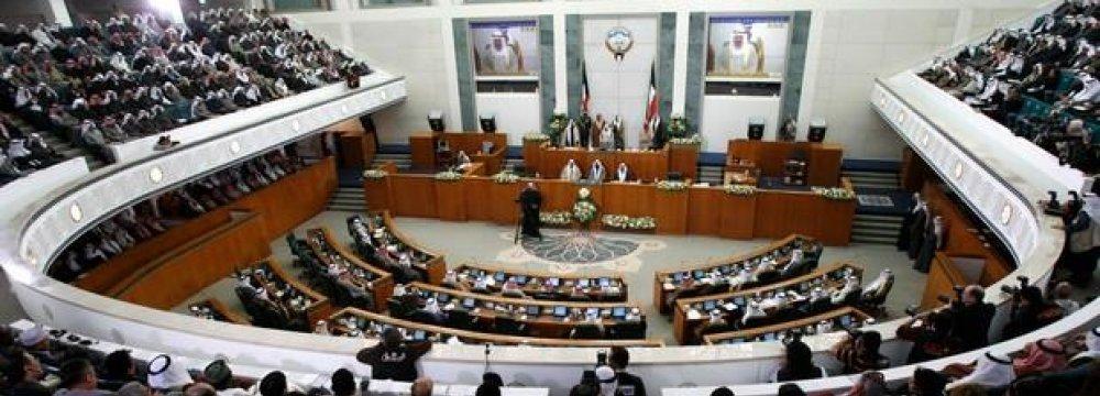 Kuwait to Cut Public Spending