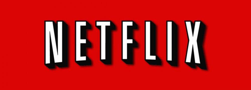 Netflix Twitter Account Hacked