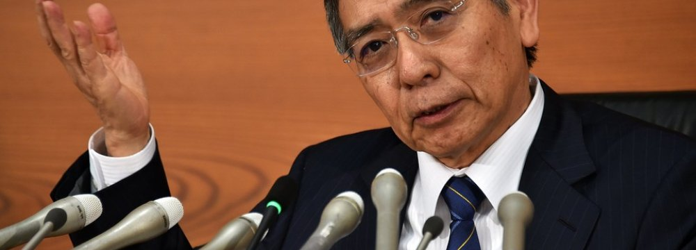 BoJ Policy Helps Overcome Stagnation