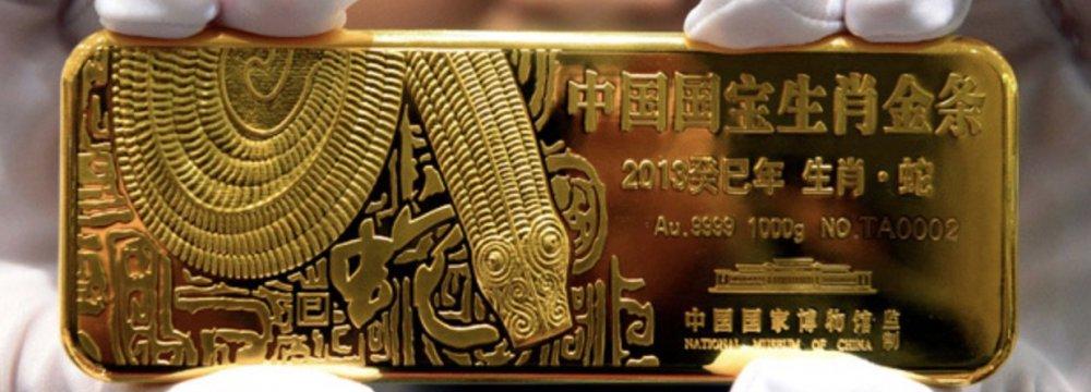 In China, bullion of 99.99% purity fell 1%.