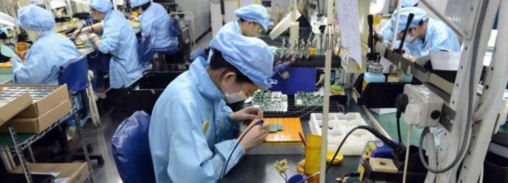 Singapore Manufacturing Economy Expands