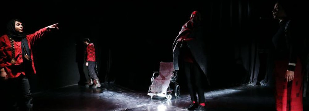 Myth, Cosmology in Play  at Arghanoun Theater