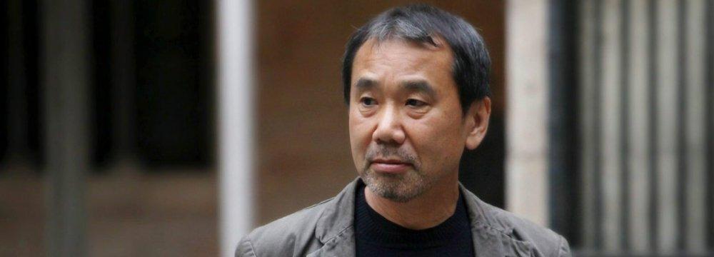 Thursday Evening  With Haruki Murakami