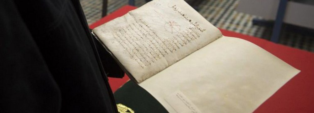 World's Oldest Library Holds Priceless Islamic Treatises