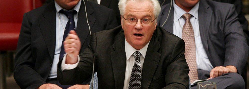 Russia's envoy to the UN, Vitaly Churkin