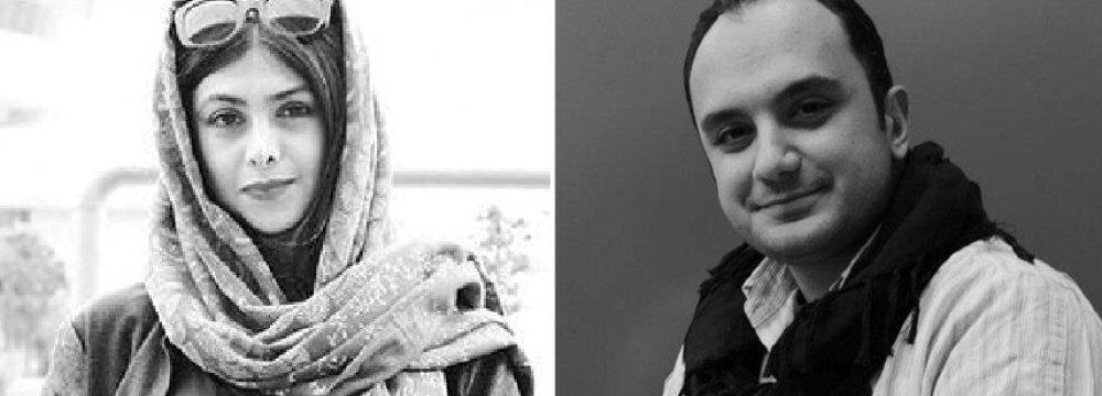 Azadeh Samadi (L) and Ehsan Karami