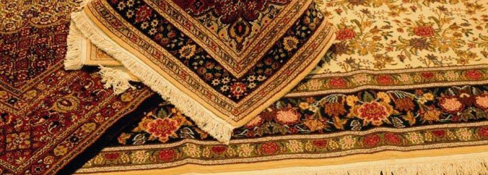 When Carpet Weavers Waver