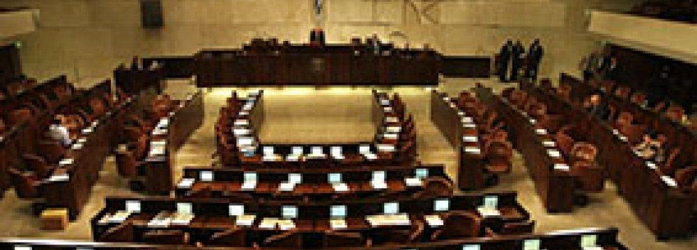 Israeli Parliament Dissolves Itself