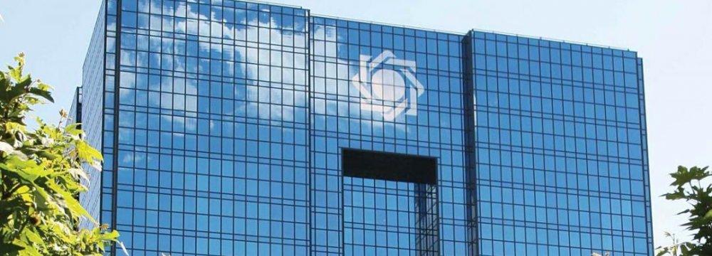 CBI Sets 13% Inflation Target