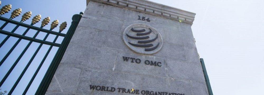 US Lawmakers Attempt to Block Iran's WTO Bid