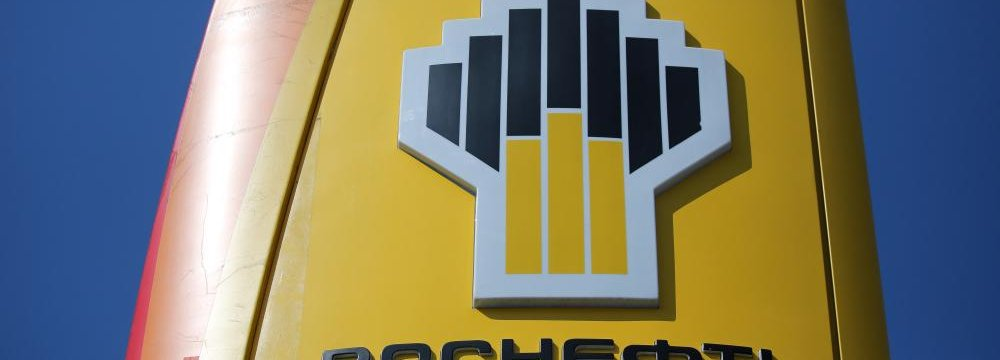 Rosneft Buying India Refiner for $13b