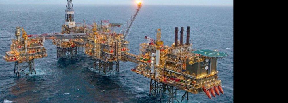 BASF Subsidiary Studying Technical Data on 4 Oilfields