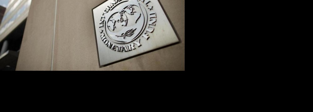 The IMF staff had recently travelled to Iran as part of consultations underArticle IV.