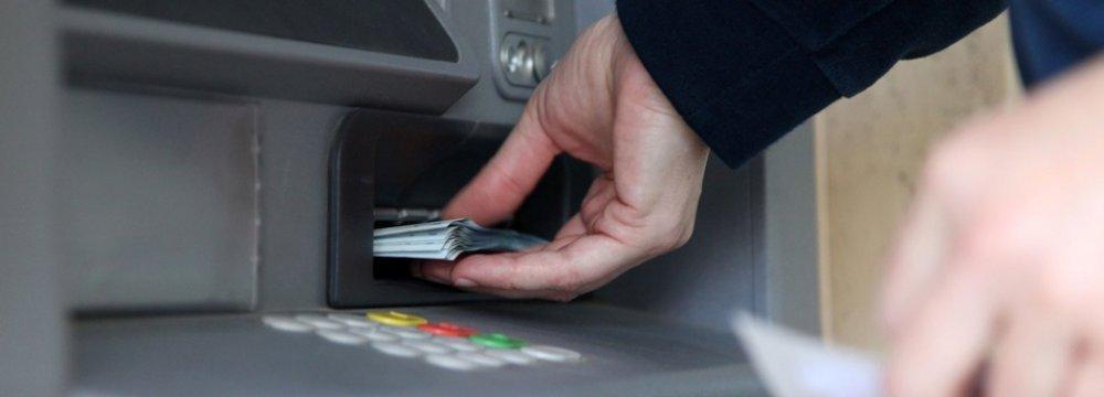 Daily ATM Withdrawal May Increase