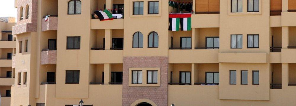 Dubai Property Prices Slump