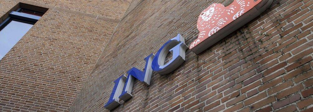 ING Under Fire Over Digital Drive, Job Cuts