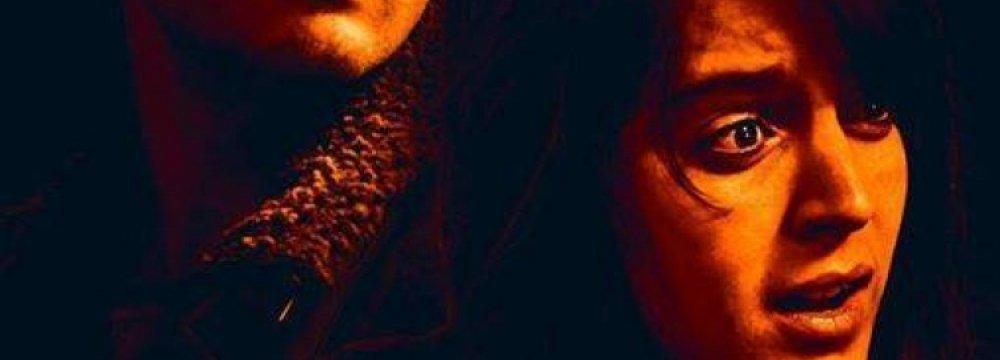 Kahani's Film in Screening Wait List