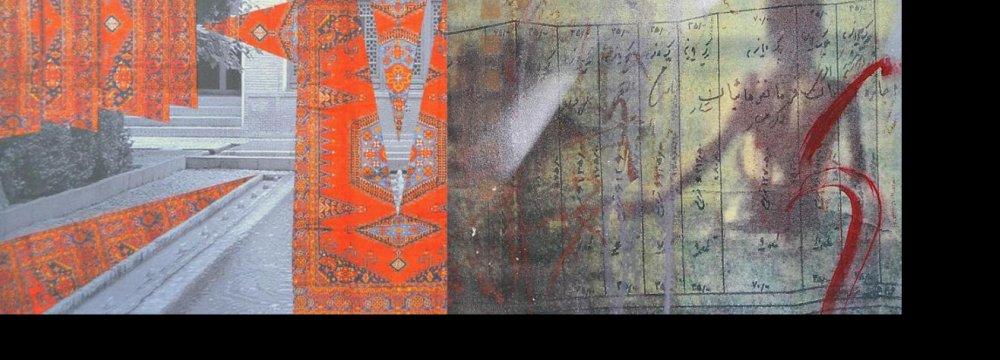 'Kashan II' (L) by Sassan Behnam-Bakhtiar and  'Summer at the Caspian IV' by Firouz Farmanfarmaian