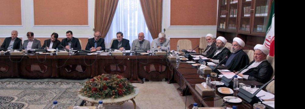 CBI Governance Structure Discussed