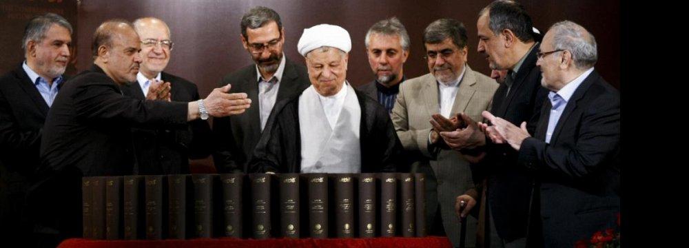 Iran's Voluminous  History Unveiled