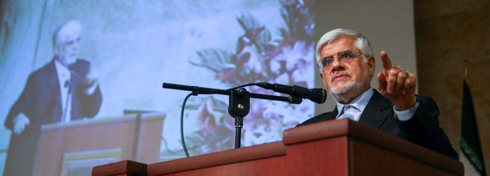 Reformists Seek to Extend Electoral Gains