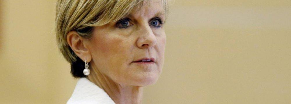 Australia Hopes to Return Iranian Asylum Seekers