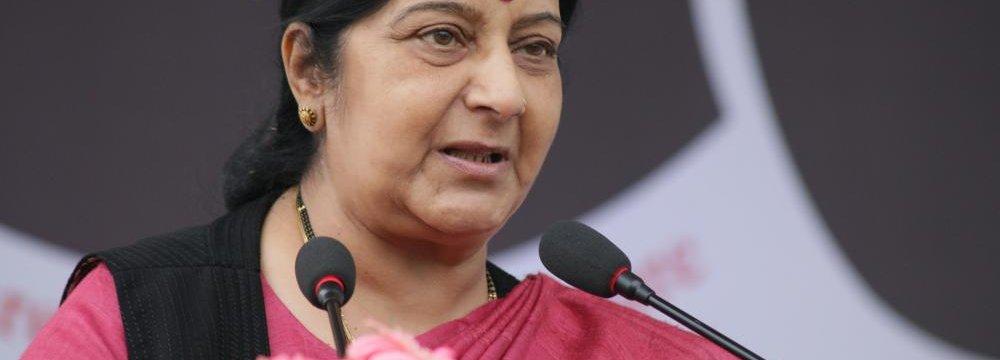 Indian FM to Visit