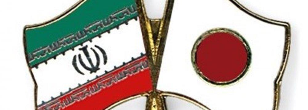 Iran, Japan Discuss Consular Ties