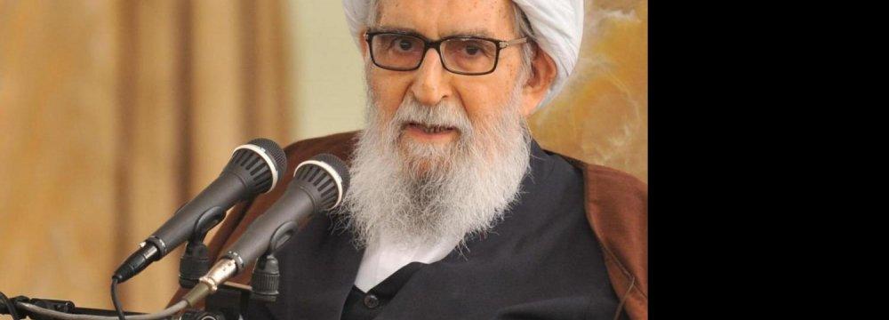 Ayatollah Vaez-Tabasi Passes Away