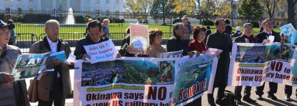 Japan Halts US Base Expansion