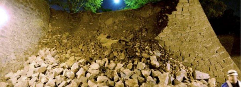 Deadly Earthquake Rocks Japan