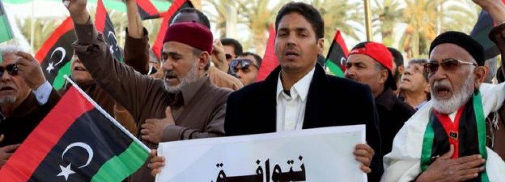 "UN ""May Lift"" Libya Fund Sanctions"