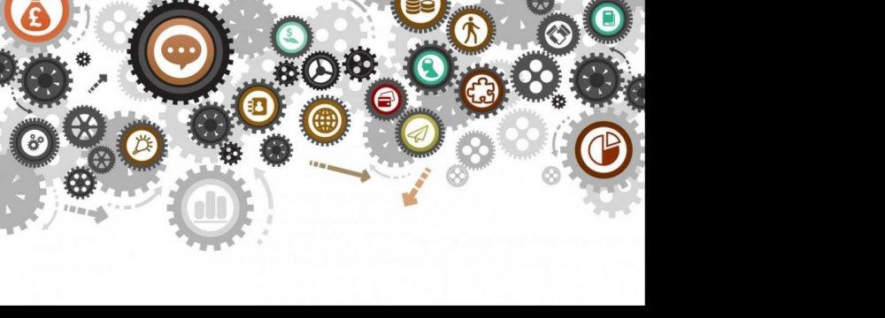 Industrialization Via Investment