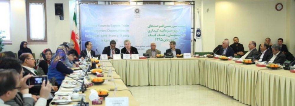 Hong Kong Surveys Bilateral Relations in Isfahan