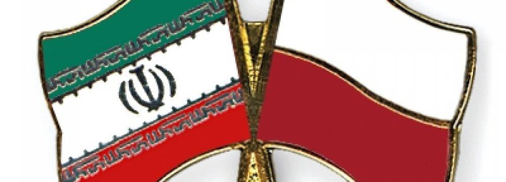Polish Delegation in Mashhad