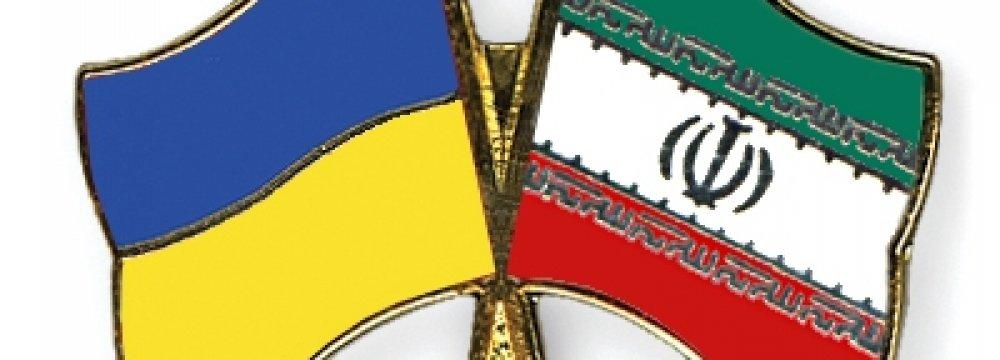 Tehran, Kiev Eye $1b in Annual Trade